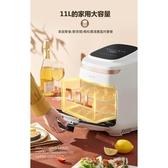 【快速出貨】比依 11L空氣烤箱 液晶觸控大容量氣炸烤箱 110V不沾氣炸鍋烤箱 (AF-602A)一年保固