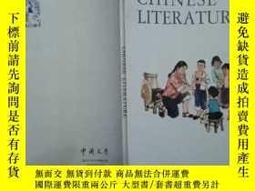 二手書博民逛書店Chinese罕見Literature (1975.9) 彩色插