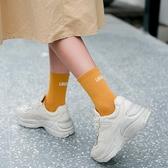 襪子男女中筒純棉襪子韓國情侶款網紅襪ulzzang學生潮流運動襪凱斯盾數位c