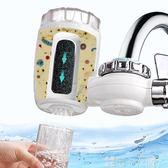 海爾凈水器水龍頭凈水器家用直飲凈水機水龍頭過濾器自來水濾水器 DF-可卡衣櫃