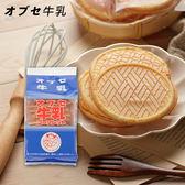 日本 原山製菓 牛奶餅乾 (2枚x12入) 150g【庫奇小舖】