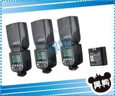 黑熊館 Godox神牛V860II-S 二代 鋰電池 TTL 機頂閃光燈 for Sony