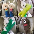 [現貨] 韓國可愛動物汽車安全帶護肩卡通抱枕 BBJ79 禮物