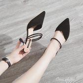 網紅chic包頭半拖鞋女夏時尚外穿細跟高跟穆勒鞋社會ulzzang涼拖one shoes