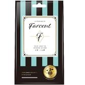 Farcent香水衣物香氛袋-鼠尾草&海鹽 3入裝