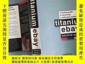 二手書博民逛書店titanium罕見ebay second editionY19