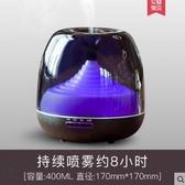 熏香機精油加濕器家用臥室熏香機噴霧機靜音插電小夜燈 聖誕交換禮物