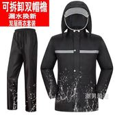 雨衣雨褲套裝電動車摩托車防水全身雙層雨衣成人徒步分體男女騎行M-4XL