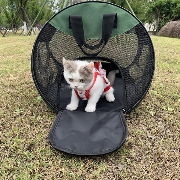 大號貓包寵物外出便攜包夏天大容量可折疊透氣手提攜帶貓袋貓咪箱 嬡孕哺