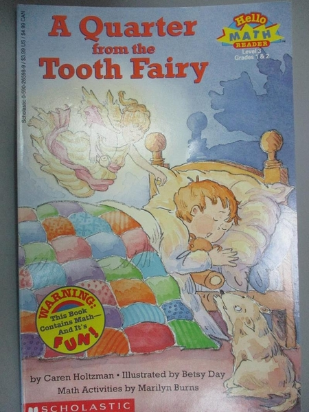 【書寶二手書T2/少年童書_ZEO】A Quarter from the Tooth Fairy_Holtzman, C