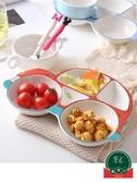 家用分隔創意盤子陶瓷卡通餐具分格盤兒童餐盤【福喜行】
