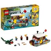 LEGO 樂高 31093 Riverside Houseboat