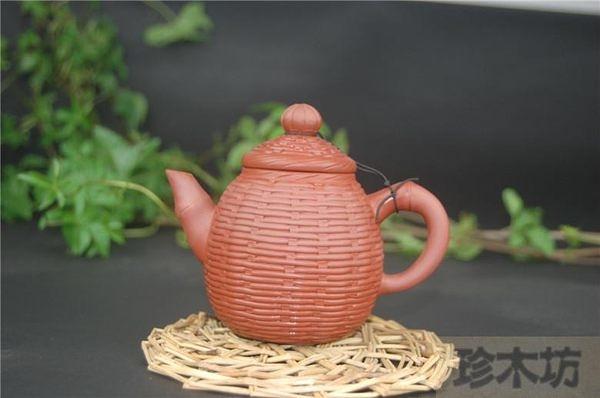 珍木坊宜興正品紫砂(高竹簍壺)