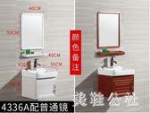 浴室櫃組合現代簡約衛生間洗臉洗手盆櫃小戶型家用洗漱臺 aj5633『美鞋公社』