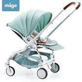高景觀嬰兒推車可坐可躺新生寶寶避震嬰兒車輕便手推車  米蘭shoe