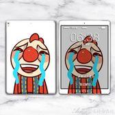 蘋果ipad pro 10.5彩膜背膜創意後膜貼紙ipad air2全身保護膜  艾美時尚衣櫥