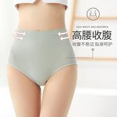 高腰收腹內褲女純棉襠石墨烯三角褲強力塑形束腰【聚寶屋】