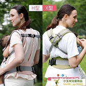 四季外出背巾器寶寶用品背袋嬰兒背帶前后兩用【小玉米】