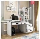 電腦桌 電腦台式桌家用現代簡約經濟型書櫃...