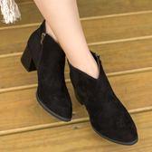 【現貨快速出貨】短靴.簡約顯瘦素面V型粗跟踝靴.白鳥麗子