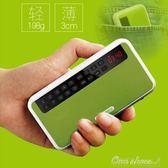 手機藍芽小音箱 插卡錄音老人收音機 便攜晨練機早秋促銷