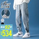 牛仔長褲 古著束口丹寧大尺碼仿舊休閒縮口褲(2色)【NLTSM-751】