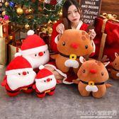 聖誕老人公仔  創意生日禮物圣誕老人公仔可插手冬日暖手抱枕懶人睡覺抱著的 宜室家居