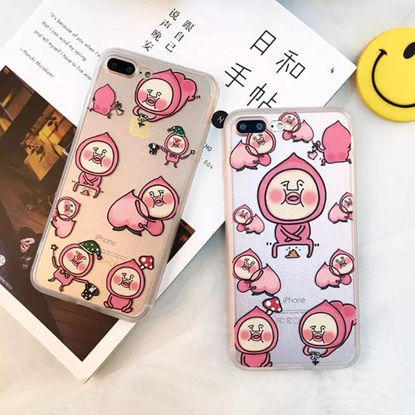 【紅荳屋】卡通搞怪屁桃君蠶絲紋 蘋果iphone7/7plus/i7/i6s軟殼手機殼