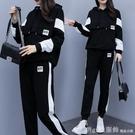 套裝 女裝200斤兩件套胖妹妹顯瘦小香風減齡時髦秋季休閒套裝 618購物節