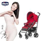 chicco-New Liteway2 樂活輕便推車-深莓紅