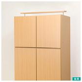◎組合式壁面收納衣櫥 衣櫃上櫃 ARDELL2 80 LBR NITORI宜得利家居