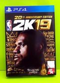 PS4 美國職業籃球 NBA 2K19 20 週年紀念版 中文版
