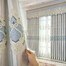 窗簾 窗簾遮光布年新款北歐簡約臥室客廳歐式遮陽高檔大氣防曬隔熱【快速出貨】