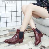 雨靴 女士下雨鞋女式女成人防滑膠鞋短筒水鞋舒適女鞋韓版「Chic七色堇」