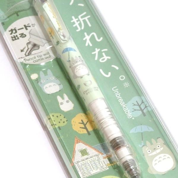 耀您館|日本製ZEBRA DelGuard不斷芯自動鉛筆0.5mm鉛筆Totoro豆豆龍貓P-MA85-TTR-19S-G宮崎駿Totoro