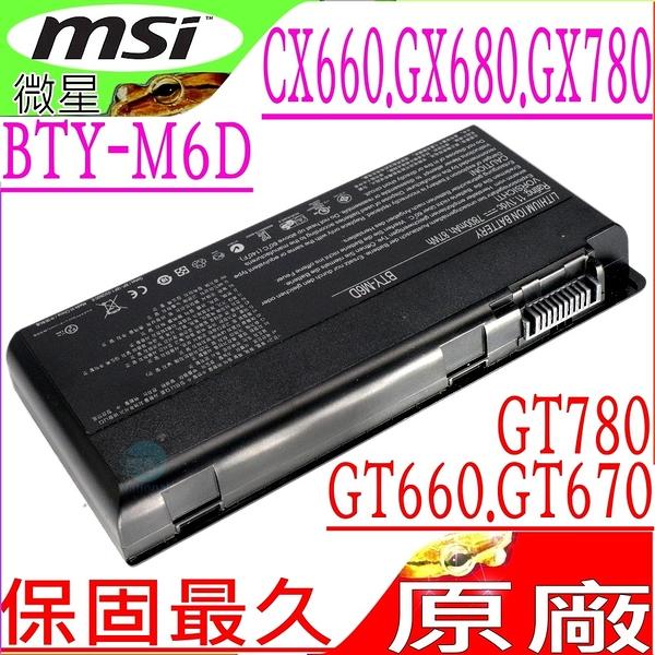 微星 電池(原廠)-MSI BTY-M6D,GX660,GX660R,GX680R,GX680,GX780R,GX780, MS1762,MS16F2,MS16F3