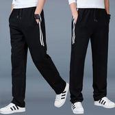 交換禮物 針織運動褲男夏季薄款寬鬆跑步長褲加大尺碼直筒休閒打球衛褲子