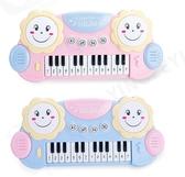 寶寶兒童電子鋼琴音樂拍拍鼓 0-1-3歲嬰幼兒玩具 森活雜貨