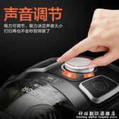 吸塵器家用手持式靜音強力除螨大功率小型迷你臥式吸塵機 WD科炫數位旗艦店