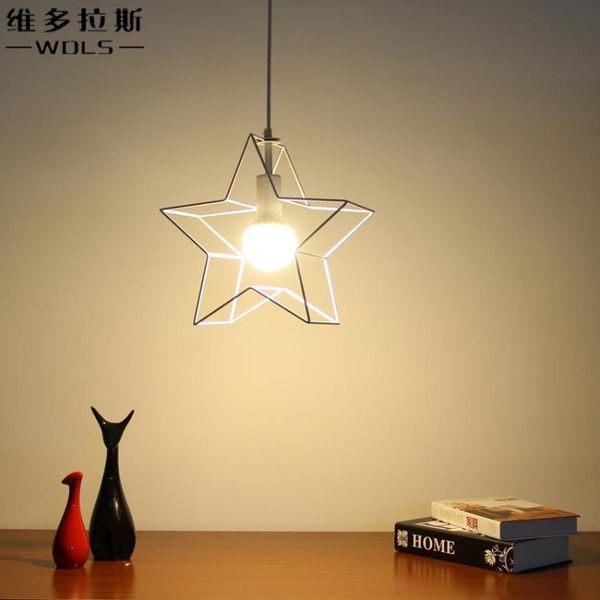 創意個性吊燈五角星鐵藝燈具咖啡廳吧台過道燈走廊燈餐廳吊燈單頭【時尚家居館】