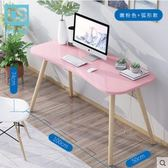 內弧款淡粉色【100-50】家用電腦臺式書桌學生寫字臺現代臥室辦公桌子  JQ