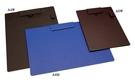 自強牌  MS-A4M  橫式磁性板夾(一打裝)