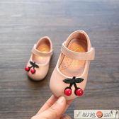 618好康又一發  女寶寶單鞋櫻桃公主皮鞋0-2歲嬰幼兒