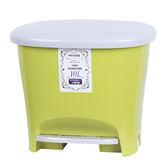 和菓子10L踏式垃圾桶-中(顏色隨機出貨)