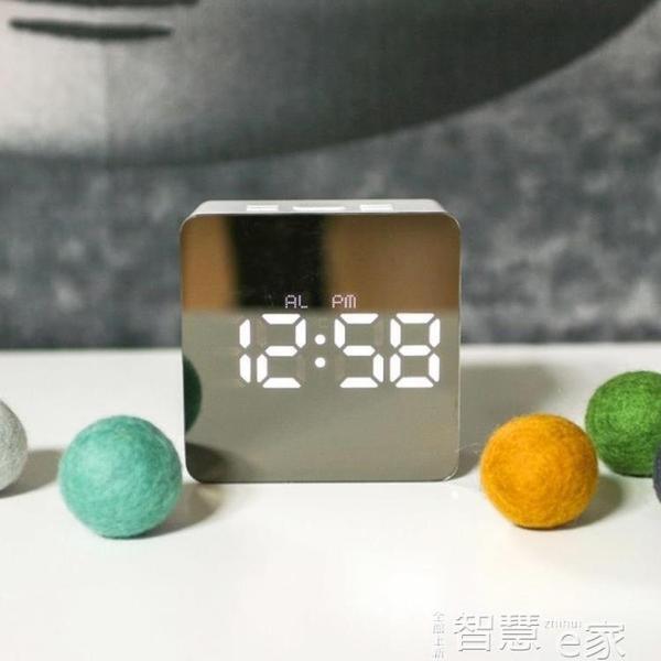 特賣計時器創意鏡面鬧鐘LED電子時鐘表多功能數字智慧鬧鐘廚房計時器