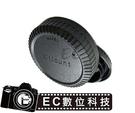 【EC數位】FUJI 單眼相機 X-PRO1 X 系列 專用 機身鏡頭前後蓋組 機身鏡頭保護蓋
