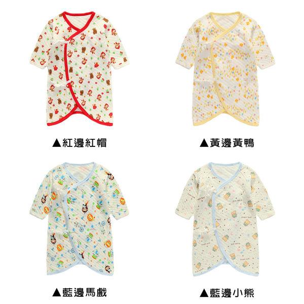 蝴蝶衣 和尚衣 肚衣 100%精梳純棉 保暖三層棉 童趣印花