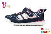 IFME Light超輕量日本機能鞋 中童 活力點點 運動鞋 O7683#藍色◆OSOME奧森童鞋