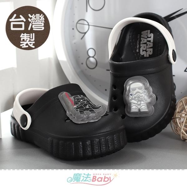 男童鞋 台灣製星際大戰電影正版輕量閃燈休閒鞋 電燈鞋 魔法Baby~sd3212
