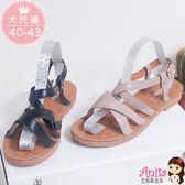 艾妮塔公主。中大尺碼女鞋。簡約優雅名媛風造型涼鞋 共2色。 (D661) 40 41 42 43 碼